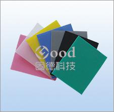 厂家推荐固德塑料推拉器板 规格齐全塑料滑片供应 货期准时